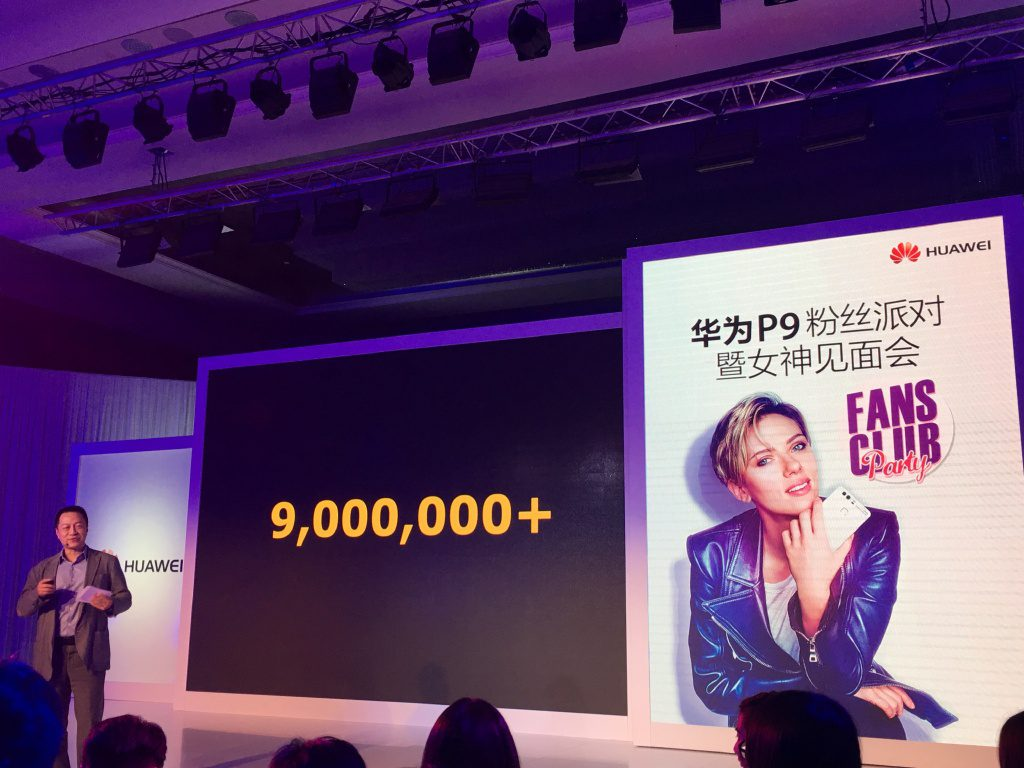 huawei-p9-9000000-milestone-1