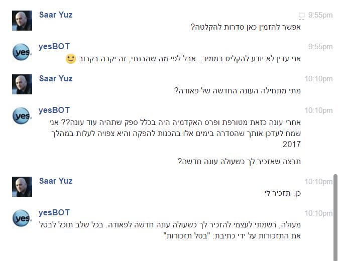 yesbot1