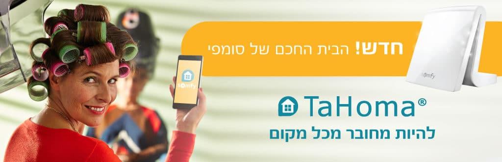 tahoma_banner_homepage