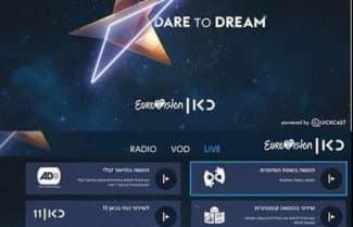 במיוחד לאירוויזיון: LG משיקה אפליקציה ייעודית לטלוויזיות החכמות