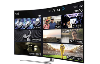 יש לכם טלוויזיה חכמה של סמסונג? צפו בשידורי גביע העולם ב-4K ללא עלות