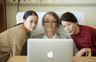 """בפעם הרביעית: פסטיבל """"אקי-נו"""" לקולנוע יפני עכשווי"""