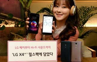 הוכרז: +LG 4X – מסך 5.3 אינץ' ועמידות גבוהה; המחיר כ-280 דולרים