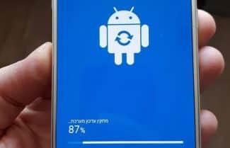 גם בישראל: Galaxy S7 מתחיל להשתדרג לאנדרואיד 7 נוגט