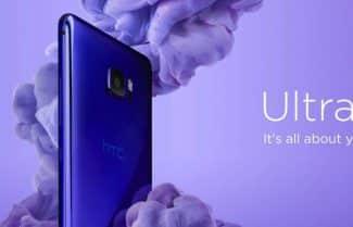 הושק בישראל: HTC U Ultra עם מסך 5.7 אינץ' QHD; המחיר 3,990 שקלים