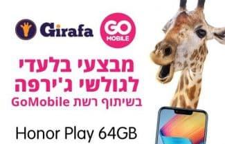 דיל מקומי בשיתוף גומובייל: Huawei Honor Play במחיר שובר שוק!