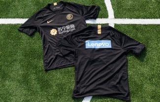 לנובו מכריזה על שותפות טכנולוגית עם קבוצת הכדורגל אינטר מילאנו