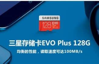 כרטיס זיכרון 128GB מבית סמסונג – במחיר מיוחד לזמן מוגבל!