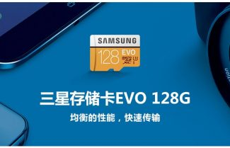 לשעות בודדות בלבד: כרטיס זיכרון 128GB מבית סמסונג – במחיר מיוחד!