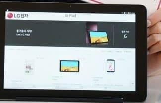 טאבלט חדש ל-LG: מסך 10.1 אינץ' ותמיכה ב-LTE; המחיר כ-360 דולרים