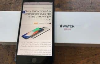 ג'ירפה לפני כולם: היכרות ראשונית עם ה-iPhone 8 Plus