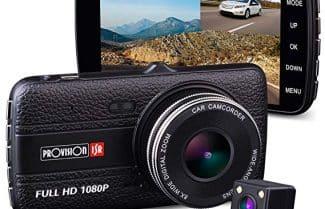 דיל ב-KSP: מצלמת רכב כפולה מבית ProVision במחיר מבצע!
