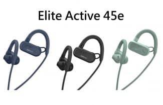 עד חצות: אוזניות ספורט Jabra Elite Active 45e במחיר מבצע!