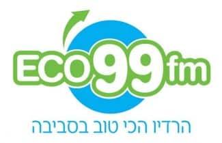 אפליקציית תחנת הרדיו eco99fm מגיעה לטלוויזיות החכמות של סמסונג