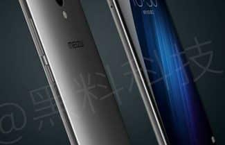 לקראת ההכרזה: האם מייזו תציג מכשיר ביניים תחת השם Meizu M1E?