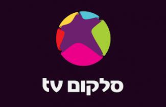 סלקום tv: שני ערוצי ספורט ודיסקברי מצטרפים לחבילת הבסיס