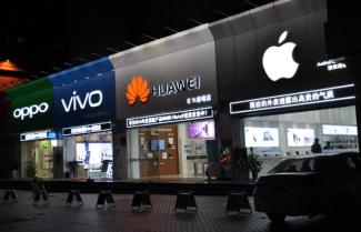לראשונה מאז 2013: שוק הסמארטפונים הסיני בשפל היסטורי