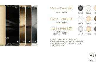 כמעט הכל נחשף: הודלפו פרטים נוספים ומחירים של ה-Huawei Mate 9