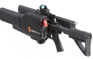 """הדור הבא: אקדח רחפנים עם יכולת לכידה של 2 ק""""מ"""
