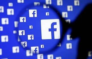 פייסבוק העניקה גישה ל-150 חברות בשוק לסחור בנתונים האישיים שלנו