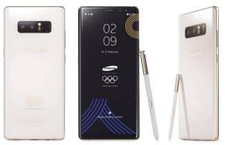 סמסונג מציגה מהדורה מיוחדת ל-Galaxy Note 8 לקראת המשחקים הפאראלימפיים