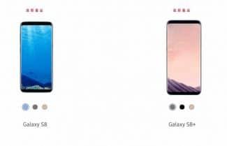 סמסונג מציגה שלושה צבעים חדשים למכשירי +Galaxy S8 / S8