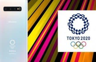 סמסונג משיקה מהדורת +Galaxy S10 מיוחדת לקראת אולימפיאדת טוקיו