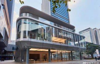 עסקים כרגיל: מכירות שיא לסדרת Huawei Mate 30 ופתיחת חנות דגל חדשה