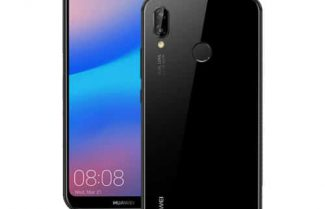 רק הוכרז וכבר זמין: סמארטפון Huawei Nova 3e במחיר מבצע!