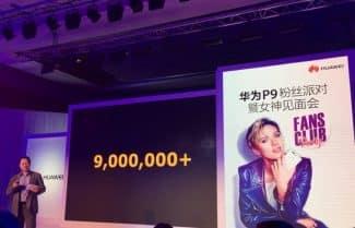 סיפור הצלחה: Huawei P9 חצה את רף 9 מיליון יחידות שנמכרו ברחבי העולם