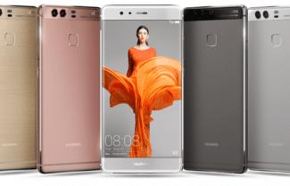 הושק בישראל: Huawei P9 עם מסך 5.2 אינץ' וצמד מצלמות אחוריות; המחיר 2,599 שקלים