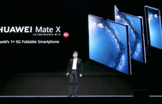 חברת Huawei מראה לכולם שאי אפשר לעצור אותה