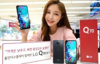 הוכרז: LG Q70 – מסך 6.4 אינץ' ומערך צילום משולש לשוק הבינוני