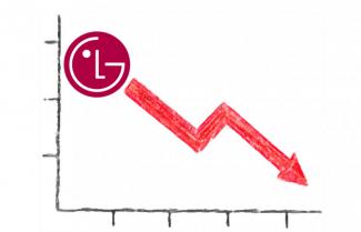 בעקבות ההפסדים הכספיים: LG יוצאת משוק הסלולר הסיני