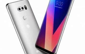 רגע לפני ההשקה: ג'ירפה חושפת את מחיר ה-LG V30 בישראל