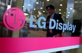 דיווח: LG תתחיל לשלב מסכי OLED כבר ממכשיר הדגל הקרוב LG V30