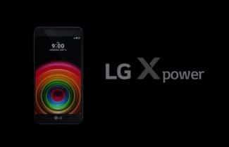 ג'ירפה פותחת קופסה: LG X Power