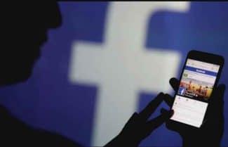 מחקר: בעקבות שערוריית הפרטיות – משתמשים מתרחקים מפייסבוק