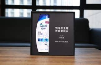 מייזו תכריז על סדרת Meizu 16 כבר ב-30 ליולי