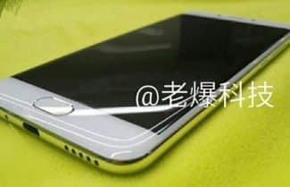 מייזו תכריז על מכשיר בעל ארבעה קימורי מסך תחת השם Meizu Four?