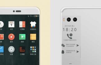 הודלף: Meizu Pro 7 עם מסך שני בחלקו האחורי ומערך צילום כפול