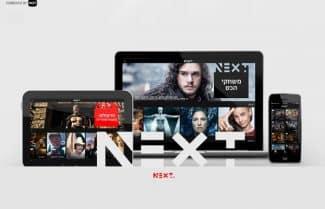 הוט נכנסת לשוק הטלוויזיה הבינלאומי עם פלטפורמת NEXT