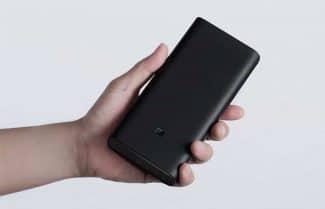 שיאומי מכריזה על סוללה ניידת חדשה: טעינה מהירה כפולה עד 48W במחיר 29 דולרים