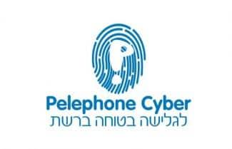 פלאפון מכריזה על Pelephone Cyber: האנטי וירוס הבא שלכם?