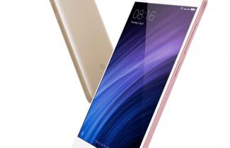 גירבסט: Xiaomi Redmi 4A בהנחה כולל קופון נוסף