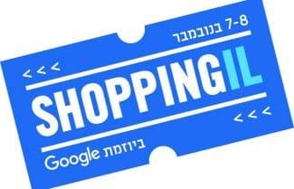 הכינו את הארנקים: חגיגת הקניות הישראלית ShoppingIL יוצאת הלילה לדרך