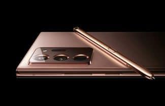 רוצים Samsung Galaxy Note 21 שנה הבאה? יתכן והחתימה שלכם תעזור