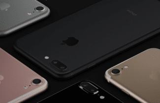 בעקבות הוזלת המחירים: iDigital מעדכנת את מחירי דגמי האייפון בישראל