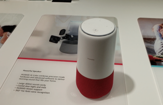 וואווי מציגה רמקול חכם וראוטר סלולרי במוצר אחד – צפו בוידאו
