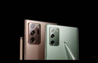 נפתחה ההרשמה למכירה המוקדמת של סדרת Galaxy Note 20